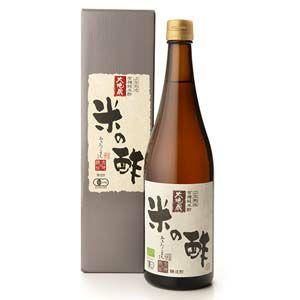 米の酢(2年熟成)